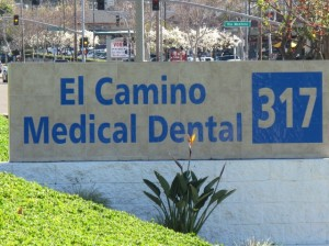 El Camino Medical Dental Center